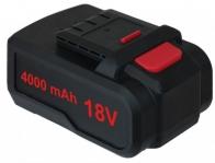 Acumulator pentru Pistol de gresare Accu-luber 14.4V-S Li-Ion